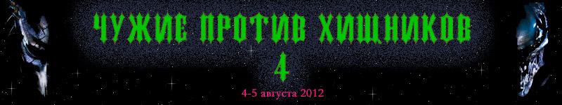 AVP12.jpg